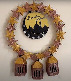 DIY Project - Ramadan Kareem Wall Decor. Do it yourself project