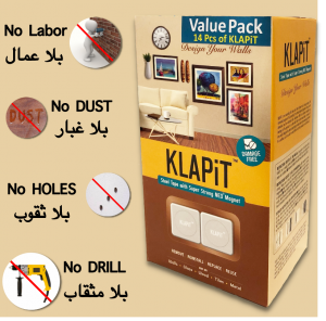 KLAPiT, Picture Hanging, hanging pictures, picture hanging strips, picture hanging hooks, hang without nails, no drill, no dust, no holes, no labor